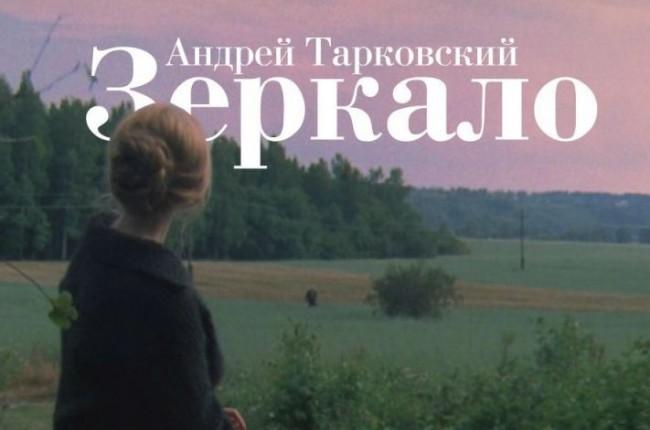 Отреставрированная на«Мосфильме» картина Андрея Тарковского выходит вповторный прокат