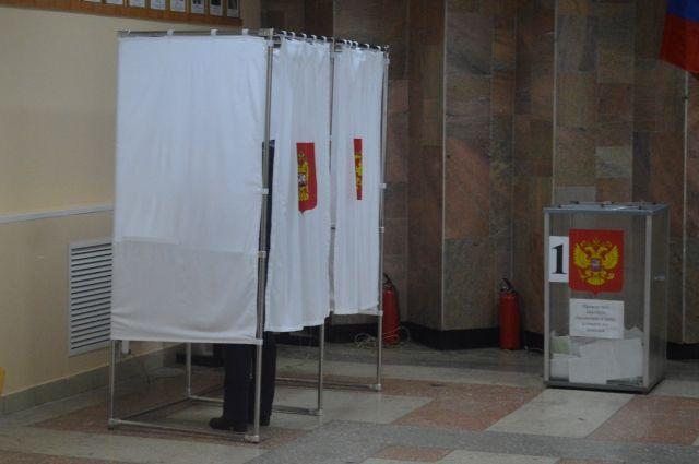 В столице России стартовала программа «Мобильный избиратель»